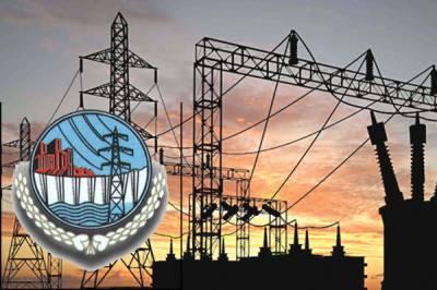 Mangla Hydel Power Station up-gradation plan