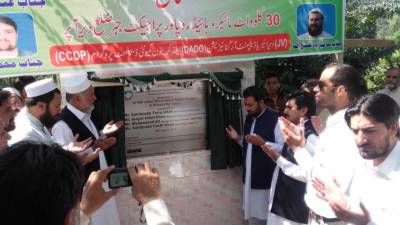 Micro hydro power project inaugurated in KPK