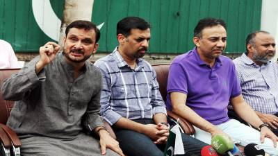 MQM MNA leaves Altaf; joins PSP