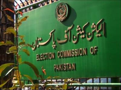 NA 162 by- election: ECP code of conduct