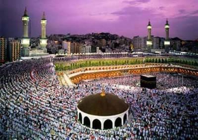 Pakistani Hujjaj : Arrangements and Facilities in Saudi Arabia