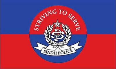 Sindh Police and INL-P cooperation for security improvement