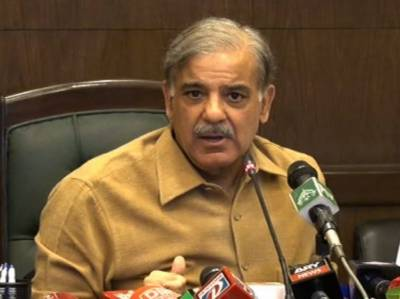 CM Shehbaz Sharif holds high level law & order meeting