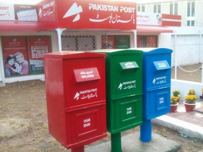 Pakistan Post Office earning through remittances services