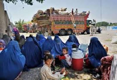 Afghan refugees repatriation: CM KPK important meeting