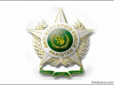 ANF country wide crackdown: Huge quantity of Narcotics seized