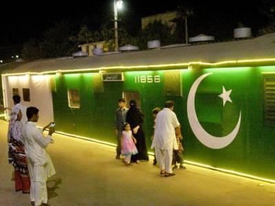 Azadi Train schedule for September 1