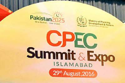CPEC Summit and Expo: China to address power shortage in Pakistan