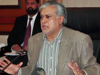 Finance Minister press briefing on Federal Cabinet meeting
