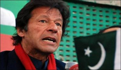Imran Khan's petition on Panama Paper rejected by Supreme Court