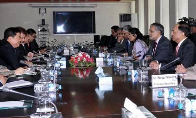 Ishaq Dar meets with World Bank delegation in Islamabad
