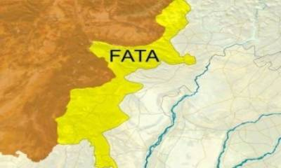 Merger of FATA with KPK: PHCBA recommendations