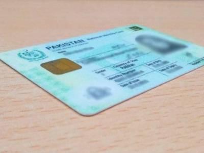 NADRA verification campaign of NICs: Status update