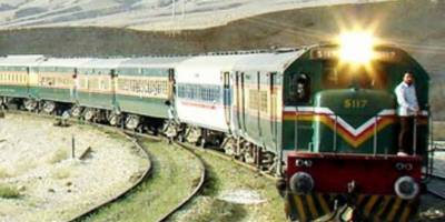 Pakistan Railways e-ticketing system launched