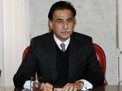 Pakistan's new initiative for Kashmir cause
