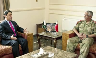 Pakistani Ambassador holds important meeting with President National Guard Bahrain