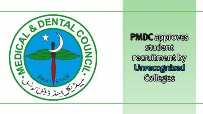 PMDC guidelines for medical students
