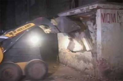 MQM two more offices demolished