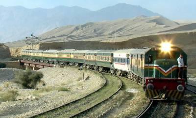 Pakistan Railways special trains on Eidul Azha