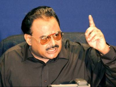 Anti-Pakistan speech of Altaf Hussian on August 22: NA resolution