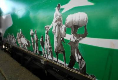 Azadi train schedule for September 3