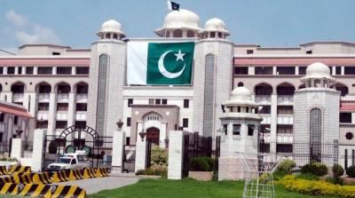 Daesh in Pakistan is like a criminal syndicate : PM Spokesman