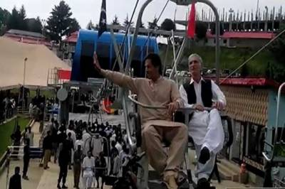 Imran Khan inaugurates Malamjabba Chairlift alongwith CM Khattak