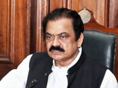 MQM minus Altaf must not be banned : PML-N