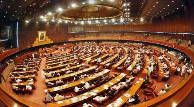 Pakistan Commissions of Inquiry bill, 2016 introduced in NA