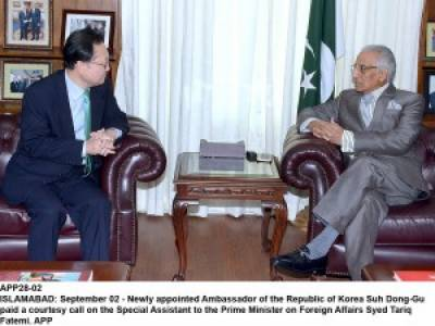 Pakistan - Korea relations: Korea reafirms stance to enhance bilateral ties
