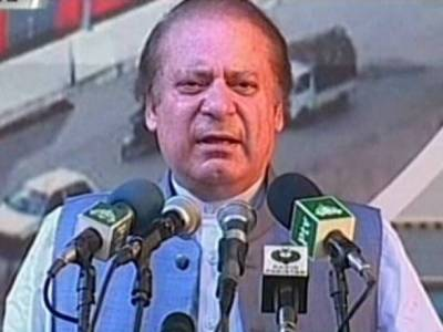 PM address at the inaugural ceremony of Lahore Eastern Bypass