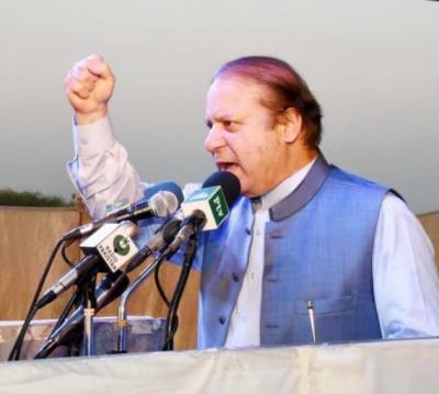 PM inaugurates Lahore Eastern Bypass Project