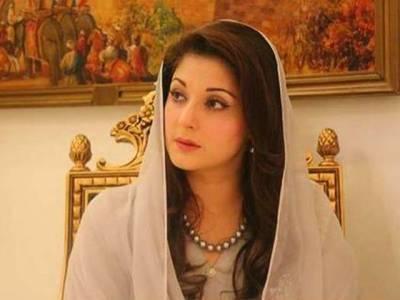 Maryam Nawaz tweets against agitation politics