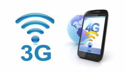 3G - 4G mobile towers in Pakistan by cellular companies
