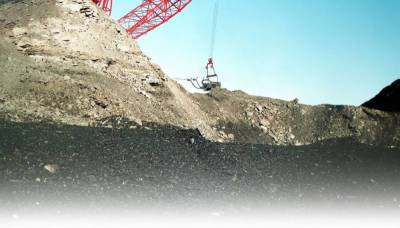 660 MW Thar Coal Project : Facts and Figures