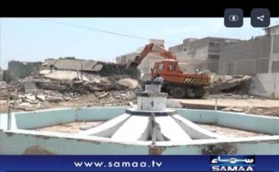 Altaf Hussain home unit office demolished in Karachi