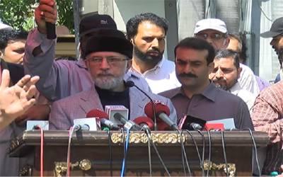 Tahir-ul-Qadri accuses PM of behind Mardan Blast