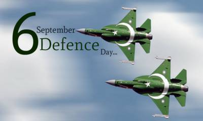 Defence Day : How the day is to be celebrated?