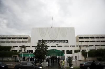 Gali-e-Dastoor opens at Parliament House