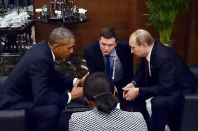 Obama - Putin meeting on G20 sidelines