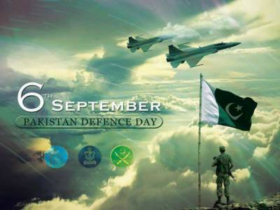 Pak Defence Day in KP, FATA to be celebrated with full zeal