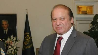 PM Nawaz Sharif speaks of government priorities