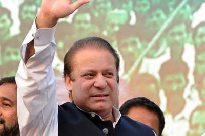 Speaker National Assembly gives clean chit to PM