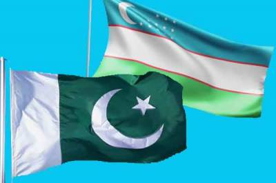 Uzbekistan for joint ventures, investment in Pakistan