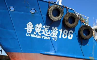 Chinese Vessels heavily fined in Africa