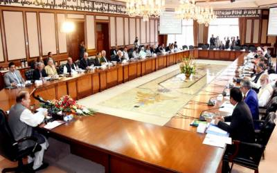 Federal Cabinet meeting agenda items