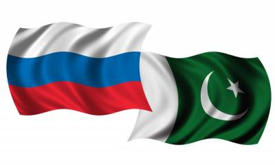 Pak - Russia ties: Russian SMEs and Pak SMEDA vow for direct linkages