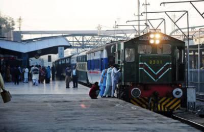 Pakistan Railways loss of Rs 26 billions in FY 2015-16