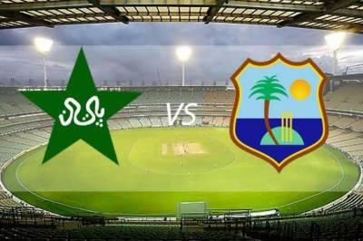 Pakistan Vs. West Indies Cricket series schedule issued