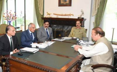 PM chairs meeting to discuss upcoming US visit